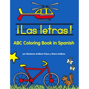 Spanish ABC book from Libros Arellano.